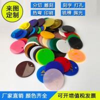 彩色亚克力板材装饰雕刻板透明亚克力板加工有机玻璃彩色板