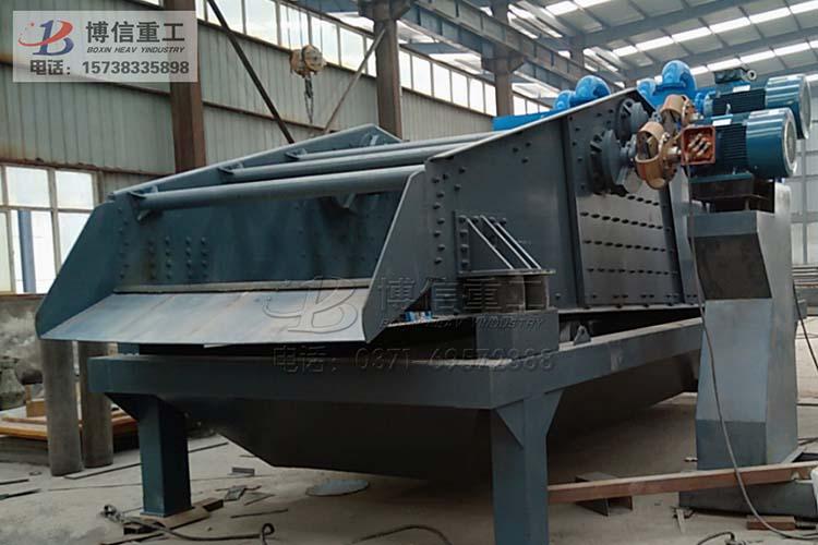 细沙回收机厂家博信重工大量供应