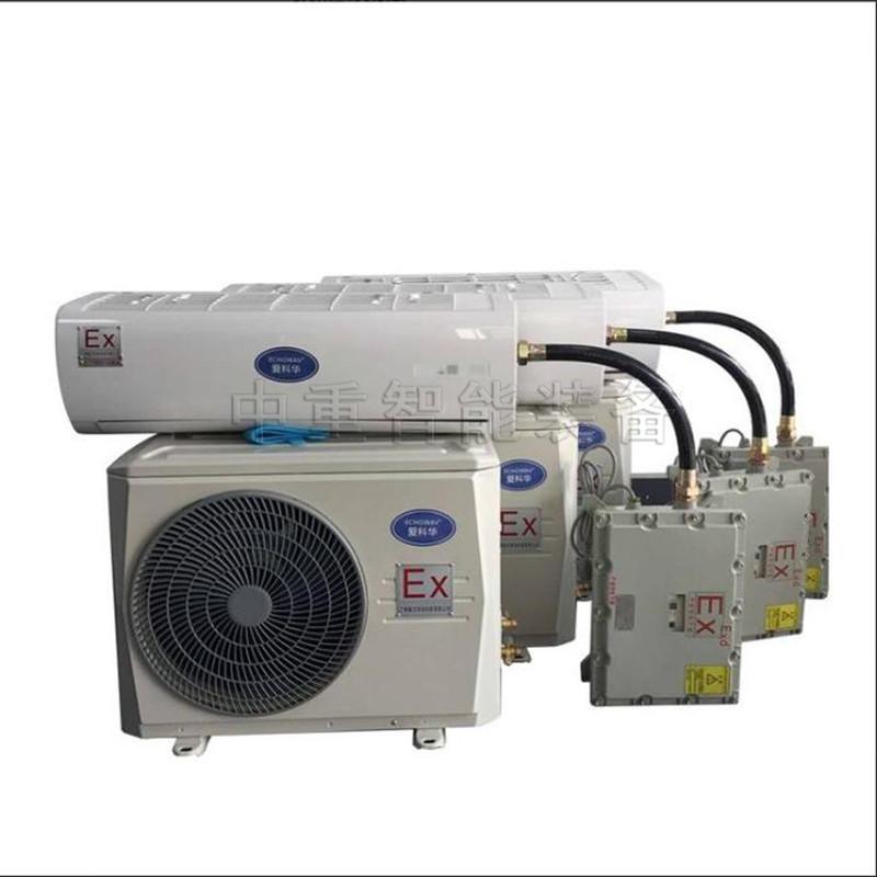 山东供应格力防爆空调现货 各种规格柜式防爆空调挂式防爆空调