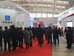 2020天津国际海绵城市与综合管廊建设技术展览会