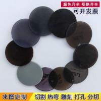 全国热销 彩色亚克力板定制 灰色 浅灰 深灰 黑色有机玻璃加工