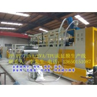 流延机,流延膜机,流延膜生产线,流延膜设备