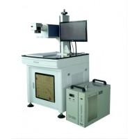 紫外激光打标机厂家直销UV塑胶壳充电器激光打码机3W/5W