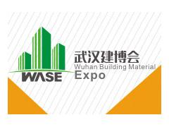 2020第13届(武汉)国际装饰建材展