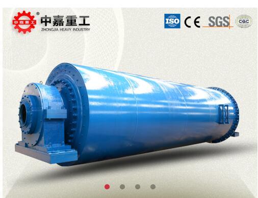 实验室超细研磨设备_研磨试验型物料选中嘉超细球磨机