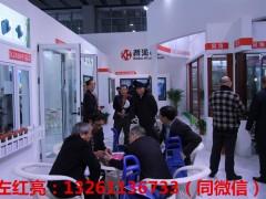 2020年天津门窗幕墙展览会