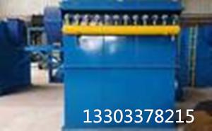 铭慧厂家现货供应工业除尘设备/脉冲布袋除尘器