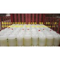 木工艺品冷色化染剂 木门通透化染处理剂 木皮通透化染技术