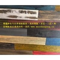 4-6毫米厚锯切木皮通透化染技术工艺 木材通透化染处理药水