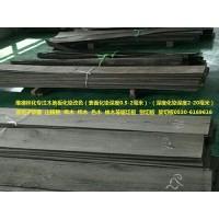地板厚表板通透染色改色工艺-维德林化 板材专用冷色化染剂