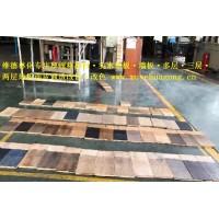 通透木皮木地板冷色化染药水-厂家直销 木制品通透染色改色剂
