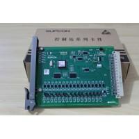晶体管触点开关量输出卡XP367 品质保障 浙江中控现货
