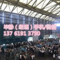 2020上海外墙装饰展 中国知名外墙装饰展览会