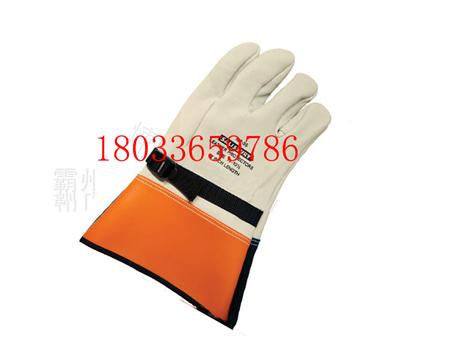 美国皮质防护绝缘手套LPG3S羊皮Salisbury保护手套