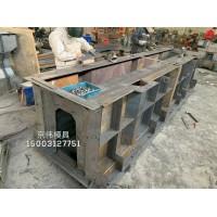 辽阳农田水渠灌溉混凝土矩形槽模具保定京伟厂家报价