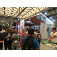 2020上海文旅产业展/旅游产业博览会/上海轻钢别墅展览会
