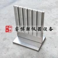 QSX-08建筑密封材料下垂度试验器