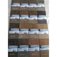 木地板改色剂 木质家具改色剂 木质工艺品改色剂 木门改色剂
