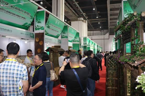 2020第四届中国上海国际竹家具展