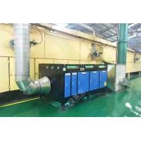 UV光氧催化设备 嵩安企业环保管家