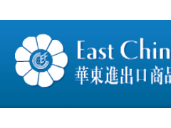 2020春季华交会(上海)