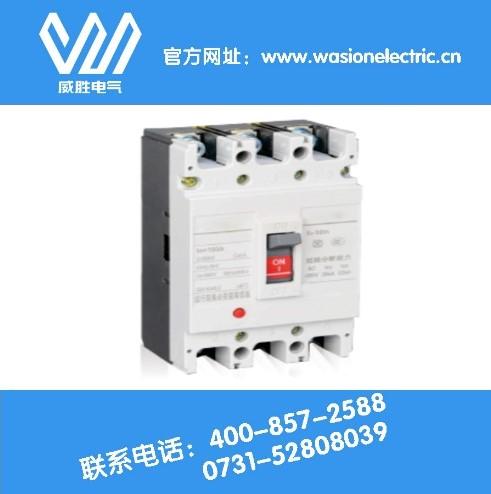 WSLP系列热磁式智能塑壳断路器