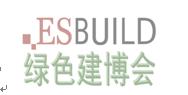 welcome《2020上海绿色保温新材展览会》官网