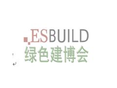 喜迎盛会-2020上海建筑门窗展【上海门窗展】