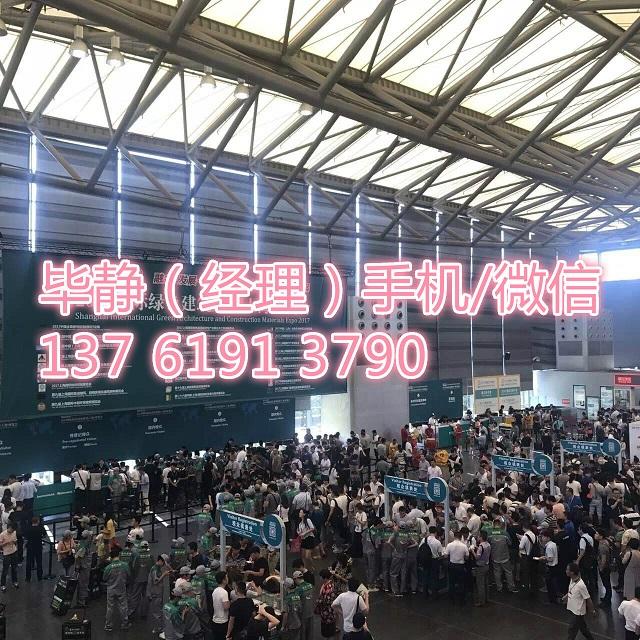 2020上海国际全屋定制展-2020上海全屋定制展览会