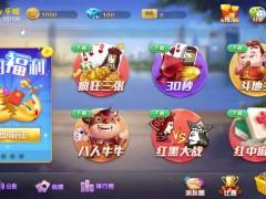 江苏泰州电玩城棋牌平台自主研发快速搭建APP出售