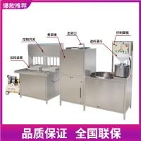 大连新型豆腐机批发价格 盛隆商用豆腐机生产厂家
