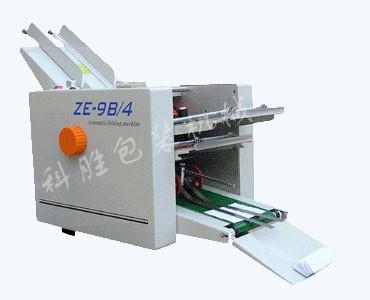 邯郸科胜DZ-9B4全自动折纸机 说明书折纸机 河北折纸机