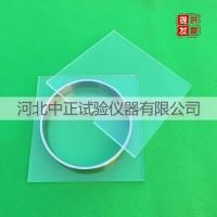 QSX-10建筑密封材料密度试验器