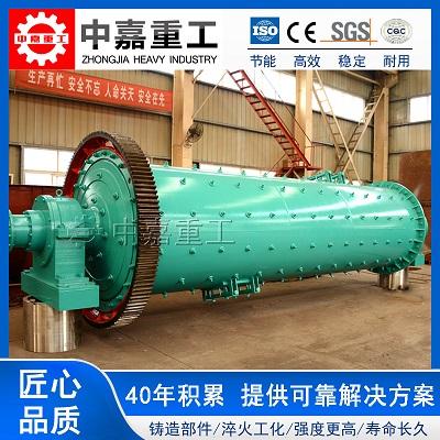 1.3米溢流球磨机|年产30万吨的溢流球磨机-中嘉重工