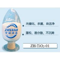 电池专用纳米氧化物 电池专用纳米二氧化钛