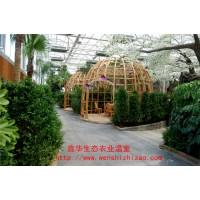 供应玻璃温室生态餐厅 生态餐厅景观温室大棚设计 量大价优