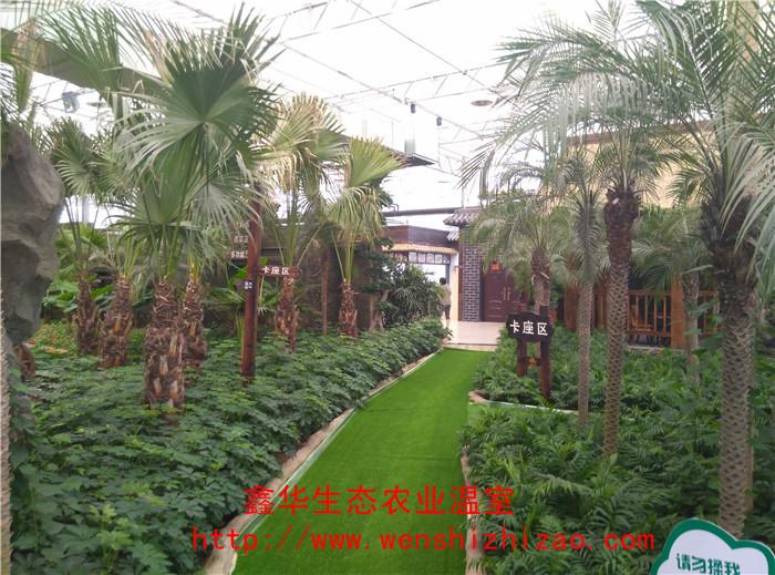 生态餐厅温室 休闲观光玻璃温室大棚 连栋玻璃阳光花房建设
