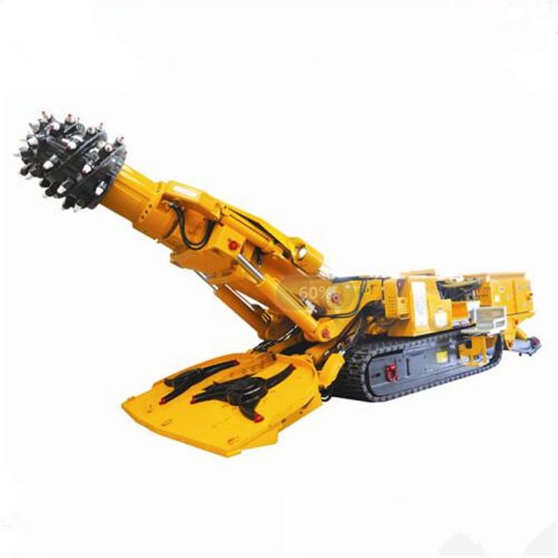 悬臂式掘进机  厂家直销  悬臂式掘进机