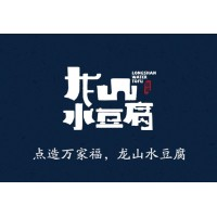 【龙山水豆腐】2020适合小本创业的项目