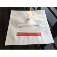 E-Switch 铝箔气体采样袋 铝箔采样袋