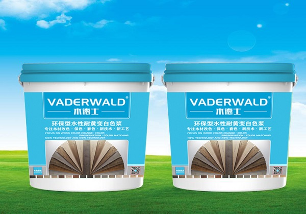 VADERWALD木德士-环保型实木地板水性耐黄变白色浆