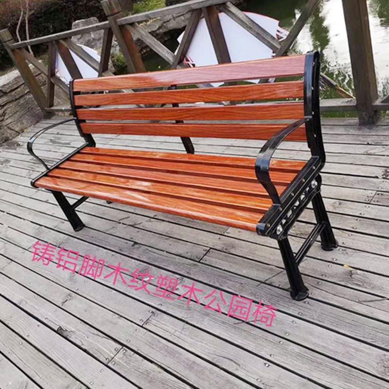 户外广场椅 休闲实木座椅 坚固耐用不变形