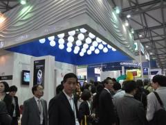 2020青海绿色建筑展/新型建材展/装配式展