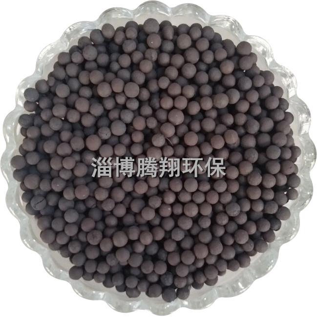 净水专用磁能球 磁化水分子磁性陶瓷球 强磁活水功能陶粒5mm
