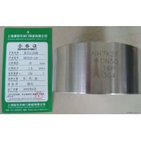 上海NH7K2F真空止回阀厂家批发价格