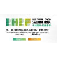 2020深圳母婴用品展|深圳健康食品展|康博会