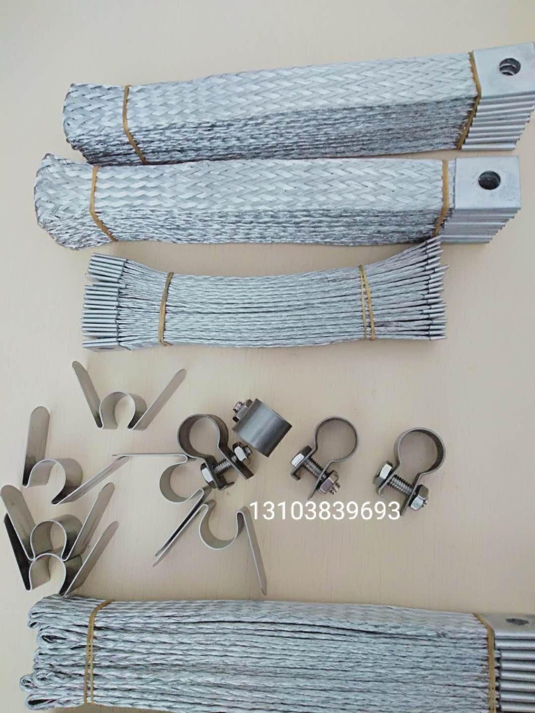 硅碳棒夹具导电带