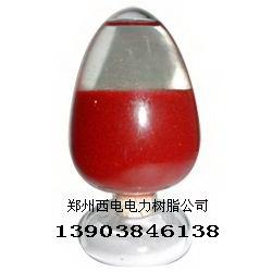 变色树脂IND90电厂汽水在线监测氢电导变色阳树脂郑州西电
