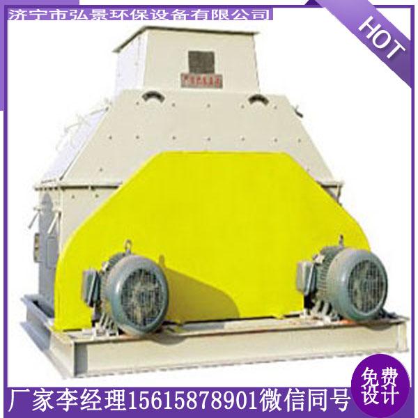 鸡粪有机肥粉碎机工艺流程与结构、牛粪粉碎机厂家指导