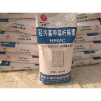 Q丙基甲基纤维素可再分散性乳胶粉